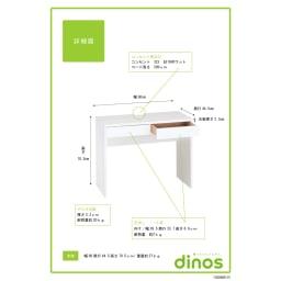 シンプルデスクシリーズ 薄型デスク 幅90cm 【詳細図】