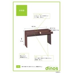 シンプルデスクシリーズ 薄型デスク 幅120cm 【詳細図】