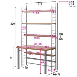 突っ張り式高さ調節シリーズ 伸長デスクラック 幅118cm