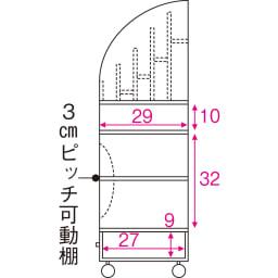 [国産]明日の準備ラクラク!しつけマルチワゴン(A4ランドセル対応) 内寸図(単位:cm)