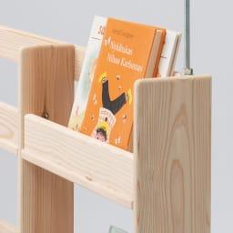 国産杉の収納ラックシリーズ 絵本収納ラック(奥行10.5cm) 奥行き10.5cmは省スペースタイプ。圧迫感なく使用できます。