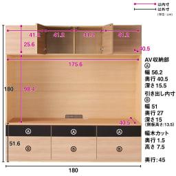 奥行44cm 生活感を隠すリビング壁面収納シリーズ テレビ台 ミドルタイプ 幅180cm
