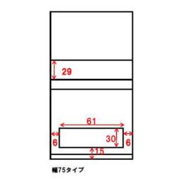 スイッチ避け壁面収納シリーズ スイッチよけタイプ(上台オープン・下台扉)幅75cm奥行30cm