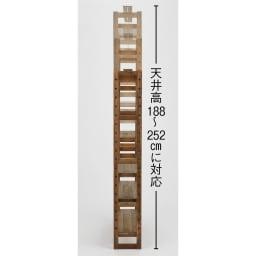 国産檜 頑丈突っ張りシェルフ 幅75奥行29cm(天井対応高さ188~252cm) 様々な天井高さに対応する突っ張り仕様。 ※写真は幅90奥行29cmタイプです。