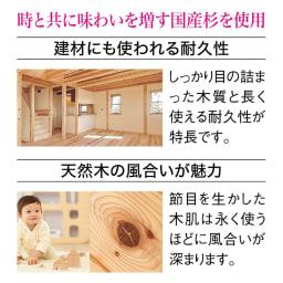 播磨の国からの贈り物 スタイリッシュ&たっぷり収納頑丈本棚 幅49奥行31.5高さ89cm