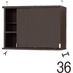 効率収納できる段違い棚シェルフ [突っ張り上置き 板扉タイプ 引き戸 幅75.5cm] 上置き高さ54.5cm (イ)ダークブラウン