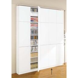 天井突っ張り式壁面ラック 扉タイプ上置き付き 幅120.5奥行22本体高さ235cm (ア)ホワイト 写真は、組み合わせ例です。 扉タイプでスッキリとした印象に。