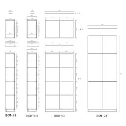 天井突っ張り式壁面ラック 扉タイプ上置き付き 幅90奥行32本体高さ235cm 【詳細図】