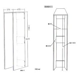1cmピッチ スライド式すき間収納ワゴン 11段2列セット (可動棚板8枚タイプ) 【詳細図】