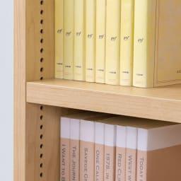 脚元安定1cmピッチ棚板頑丈薄型書棚 高さ76.5cm 可動棚板は1cmピッチで高さ調整可能。