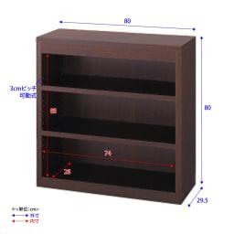 頑丈棚板がっちり書棚(頑丈本棚) ロータイプ 幅80cm 詳細図