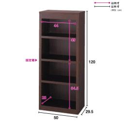 頑丈棚板がっちり書棚(頑丈本棚) ミドルタイプ 幅50cm 詳細図
