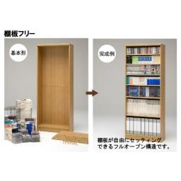色とサイズが選べるオープン本棚 幅44.5cm高さ117cm