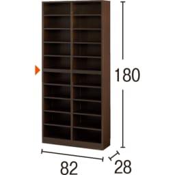 1cmピッチ薄型壁面書棚 奥行28cm 幅82cm 高さ180cm オープン (ア)ダークブラウン (単位:cm) ※写真内の赤矢印は固定棚です。