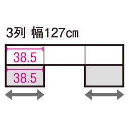 本格仕様 快適スライド書棚 オープン 3列 検索しやすいスライド構造「俯瞰図」 ※内寸(単位:cm) ※画像内グレー色部分はスライド棚です。