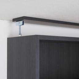 モダンブックライブラリー 天井突っ張り式 デスクタイプ 幅80cm 天井に面で突っ張って固定する安心構造。