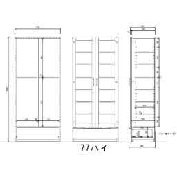 アルダー天然木頑丈書棚幅77奥行42ハイタイプ高さ180cm