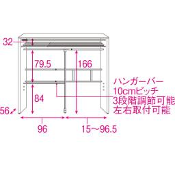 カーテン付き アーバンスタイルクローゼットハンガー 引き出しなし・幅117~200cm対応 内部の構造(単位:cm)
