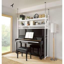 頑丈フレキシブル伸縮ラック 突っ張り式・幅83~125cm (イ)ホワイト 重いピアノなども動かさずに簡単設置。 ※写真は突っ張り式幅103~160cmタイプです。