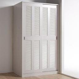 通気性の良い 引き戸ルーバーワードローブ 幅120cm (ア)ホワイト