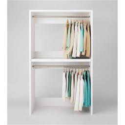 ウォークインクローゼット収納シリーズ ハンガータイプ 幅150cm・奥行55cm 【上下2段掛け】ジャケットやシャツ、パンツ、スカートなどを掛けるときにおすすめです。(※組立時にお好みの掛け方に設定できます)