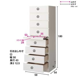 梁避け対応システムユニット 奥行54cmタイプ タワーチェスト