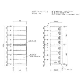 梁避け対応システムユニット 奥行54cmタイプ タワーチェスト 【サイズ詳細図】