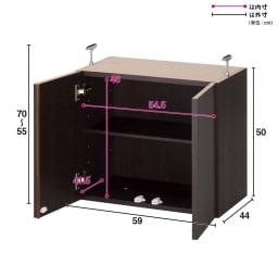梁避け対応システムユニット 上置き 奥行44cm (天井突っ張り式)