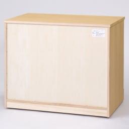 【日本製】北欧風総桐チェスト 幅75cm・3段(4杯) 背面も桐材を使用しています。