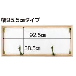 総桐衣装ケース 幅95.5cmタイプ 4段(深4) 幅95.5cmタイプは90cmのたとう紙でも収納可能