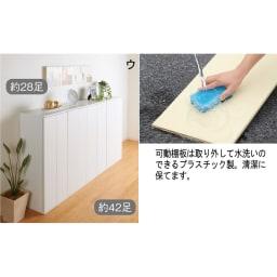 並べても使える 突っ張り式ユニットシューズボックス 天井高さ224~234cm用・幅45cm[紳士靴対応] (写真左)上段を重ねず横に並べても使えます。写真は天井高さ234~244cmタイプです。 (写真右)可動棚板は取り外して水洗いのできるプラスチック製。清潔に保てます。