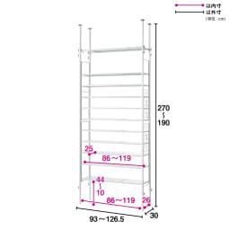 玄関の段差対応伸縮シューズラック 突っ張り式 11段ワイド