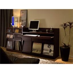 奥行39cm マガジン&レコードキャビネット ベース CDプラス扉タイプ3段2列[高さ85・幅75.5cm] (ウ)ダークブラウン 写真は組み合わせ例です。