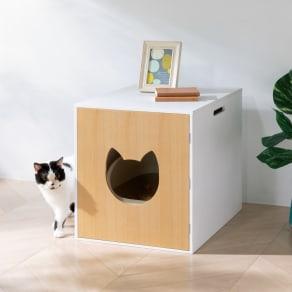 ネコのトイレ収納カバー 写真