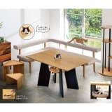 オーク天然木の ネコとくつろぐ ダイニングテーブル 写真