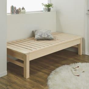 【幅80長さ180cm】東濃檜 高さ調節すのこベッドショートサイズ 写真