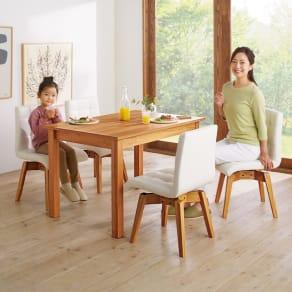 ナチュラルモダン天然木伸長式ダイニング オーク 伸長式テーブル 幅110・150cm 写真