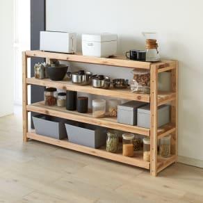 国産杉の飾るキッチンシリーズ キッチンラック・ロー 幅119奥行38cm 写真