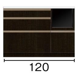 高機能 モダンシックキッチンシリーズ キッチンカウンター 幅120高さ85cm ※赤文字は内寸、黒文字は外寸表示(単位:cm)