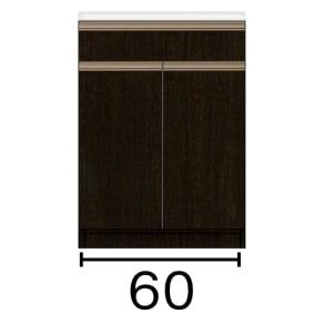 キッチンカウンター 幅60奥行51高さ85cm(高機能 モダンシックキッチンシリーズ) 写真