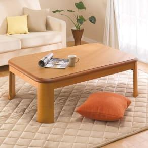 【長方形】 楢ラウンドデザインこたつテーブル 幅120×奥行80cm 写真
