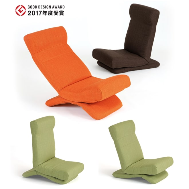 GOOD DESIGN受賞 ZAGUN/ザグーン フレックスチェア 日本人には馴染み深い座具である座椅子のリクライニング技術とクッション構造を応用して開発。2017年度グッドデザイン賞受賞商品。