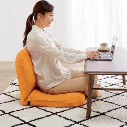 日本製洗えるカバー付き背中を支えるコンパクト美姿勢座椅子 (エ)オレンジ 気づけば前傾姿勢になりがちなローテーブルでのパソコン作業も、無理のない姿勢で。