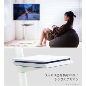 スマートテレビスタンド ハイタイプ対応棚板 ゲーム用 幅26cm 写真