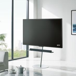 スマートテレビスタンド ラージタイプ(45~65V対応) 写真