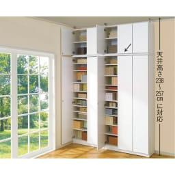効率収納できる段違い棚シェルフ [本体 板扉タイプ 開き戸 幅90cm] 奥行32.5cm 高さ180cm (ア)ホワイト 本体幅75.5cm、90cmと上置き幅75.5cm、90cmの組み合わせ例です。