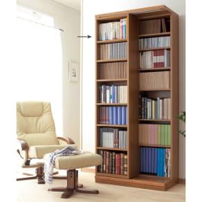 本格仕様 快適スライド書棚 オープン 2列 写真