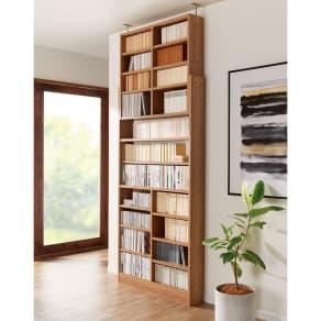 1台で壁いっぱいに本を収納!本好きのための壁面つっぱり本棚 本体幅90奥行17cm 写真