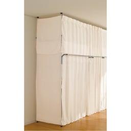 突っ張りハンガー用サイドカーテン ロータイプ用・幅80cm 洋服をホコリから守るにはサイドカーテンがお勧めです。 ※写真はサイドカーテン(ア)アイボリー取り付け例。 お届けはサイドカーテン1枚のみです。