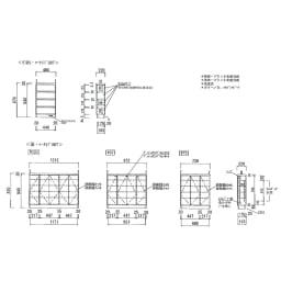 シンプルカウンター下収納庫(奥行22高さ87cm) 引出タイプ 幅48.5cm 【サイズ詳細図】